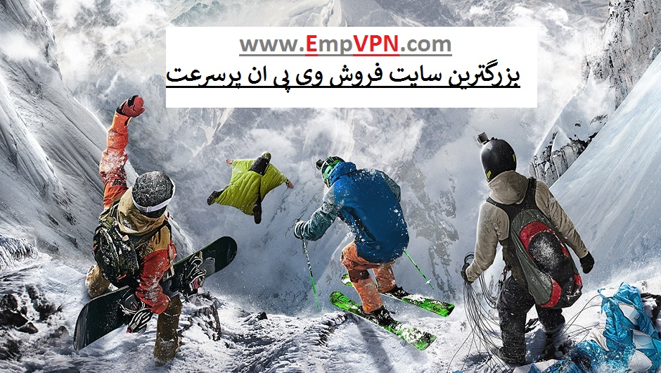 best vpn for ipad,خرید vpn,خرید کریو