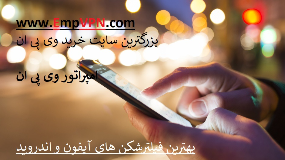 how to fix vpn 4 iOS,خرید VPN